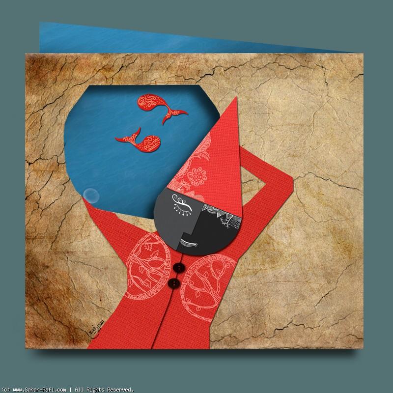 کار دستی تنگ ماهی تصویرسازی: عید نوروز: وبسایت شخصی سحر رفیع